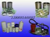 发电机组维修、保养、配件