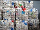 制冷设备回收 办公用品回收