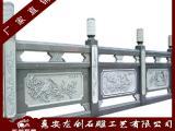 河道广场围栏护栏 梅兰竹菊雕花栏板 石头栏杆批发定制