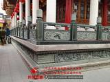 公园石雕围栏 户外栏杆 园林栏杆装饰
