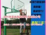 户外篮球架、学校篮球架安装图