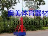 方管篮球架、凹箱篮球架安装图
