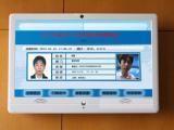 壁挂一体机SDB2009,智能壁挂访客系统,访客管理系统