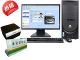 访客系统SDV2012