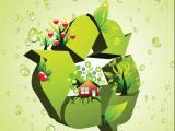 废钢铁、废铜、废铝、废塑料回收