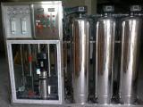 景东元江学校部队直饮水设备,反渗透纯水设备供应