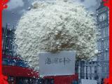 嘉德供应海泡石粉 一级海泡石粉 海泡石纤维
