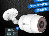 海康威视萤石无线高清网络监控摄像头机防水插卡夜视30米