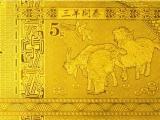 定制999纯金纪念钞,银钞定做,金银钞企业周年礼品