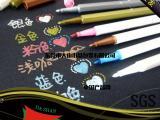 厂家直销儿童DIY手工制作绘画黑卡纸,手工纸黑卡