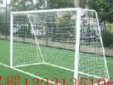 七人制足球门哪里有卖的透明工厂打造品质标杆