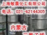 供应三氯乙烯工业清洗剂