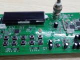 锦锐收音芯片原厂 DAB DAB+FM数字收音机
