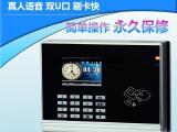 中文考勤机,刷卡机,IC卡考勤机