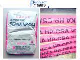 日本电气化学进口灌浆料用膨胀剂HP-CSA