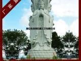石雕三面观音像 寺庙佛像工艺摆件 大型观音佛像站像