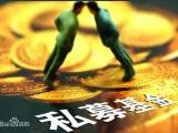 注册北京投资基金公司 全国证券投资基金备案