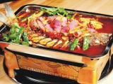 哪里可以学正宗的烤鱼技术