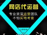 2016沈阳淘宝客服技巧淘宝客服的工作内容