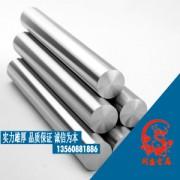 东莞市川盛金属材料有限公司的形象照片