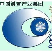 哈尔滨市恒轩科技有限公司的形象照片