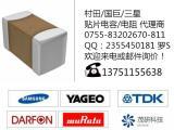 贴片电容 0201 105/1UF X5R 6.3V M档