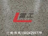 雷工涂料直销 别墅外墙仿石漆 建筑彩砂涂料 外墙喷涂多彩涂料