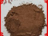 嘉德供应红火山石粉 火山岩粉