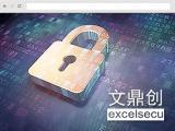 深圳软件企业网站建设 IT公司网站设计制作