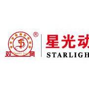 郑州华裕机电设备有限公司的形象照片