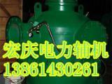 《宏庆√换热器滤水器√管道吹扫消音器》JS制造