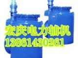 订购【两级真空除氧器∠PLC控制二次滤网|HQ】