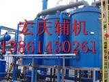 Y创(循环水旁滤装置、闪蒸汽回收装置)