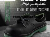 供应霍尼韦尔701防砸防静电安全鞋 BC0919701防护鞋