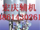 《HQ直销→定排余气回收装置◆热力除氧器》
