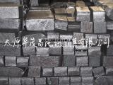 太钢工业纯铁化学成分(熔炼分析),含碳磷铝低