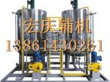 【LYG直销《汽液两相流疏水器、磷酸盐加药装置》】