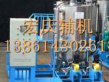 《蒸汽疏水器、一体化加药装置/LYG电厂》