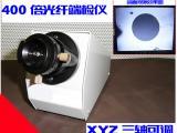 台式光纤放大镜,台式光纤端检仪