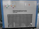 高效除水除油冷冻式干燥机