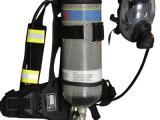 正压式空气呼吸器RHZKF6.8/30