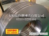 太钢现货供应冷轧卷料 冷轧卷料分条 冷轧纯铁带