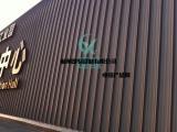 0.8mm、0.9mm厚铝镁锰板市场价 铝镁锰屋面板安装费