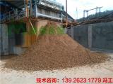 鹅卵石制砂污泥处理 鹅卵石制砂泥浆脱水机