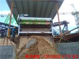 洗沙污水脱泥设备 水洗砂污水处理设备