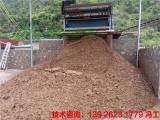 洗沙场泥浆脱水机 洗沙泥浆处理设备
