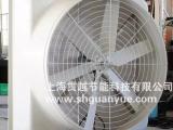 上海贯越负压风机-车间通风防腐玻璃钢负压风机