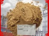 嘉德供应锗石粉 200目黄蛭石粉