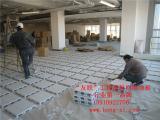 ABS工程塑料网络地板VS硫酸钙网络地板