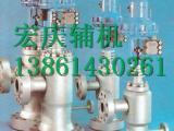 定制JS【不锈钢减温减压器&次氯酸钠加药装置】